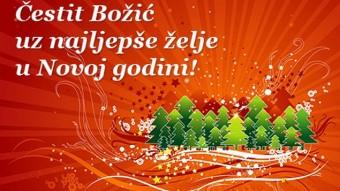 Dolazi-Božić-i-Nova-godina-nove-besplatne-e-čestitke-su-spremne-01